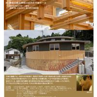 h26mokuzou3